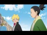 Boruto: Naruto Next Generations | Боруто: Следующее поколение Наруто - 7 (507) серия [озвучка: FaSt]