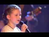 The Kelly Family feat. Emma Maria Kelly singen