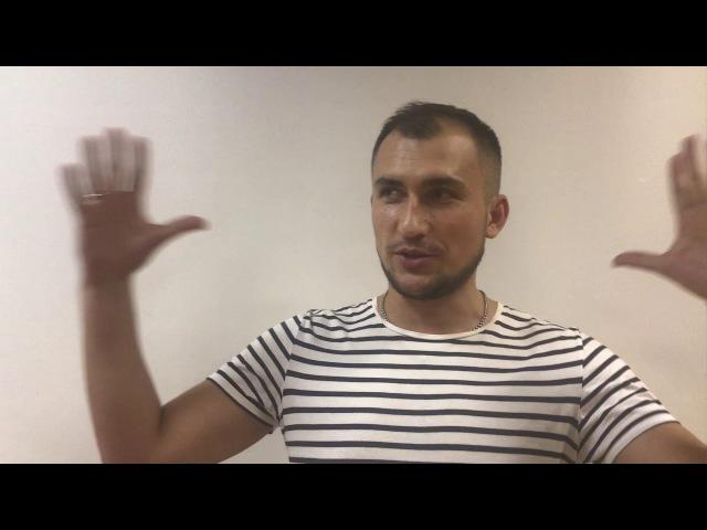 Отзыв 258 Скорочтение Суперпамять тренер Иван Чурсин 2х дневный тренинг в Самаре