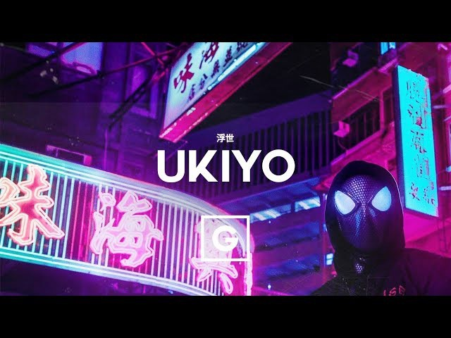 Japanese Type Beat - Ukiyo