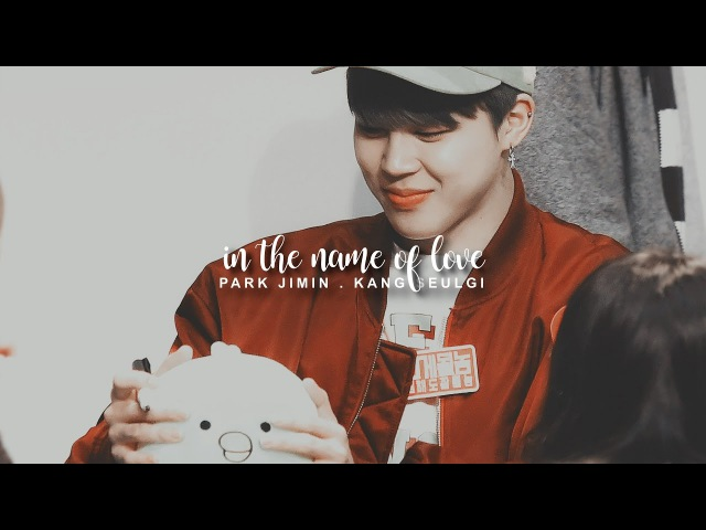 [SeulMin] Jimin Seulgi In the name of love