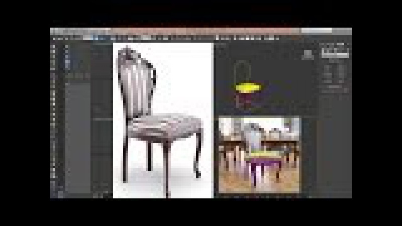 3ds Max - Tutorial - Model Chair Classic Advanced_Step 01