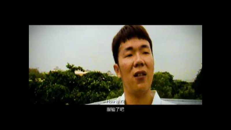 Ip Man 2 Parody Short FIlm MoMent- 葉問2的 Parody 冇問