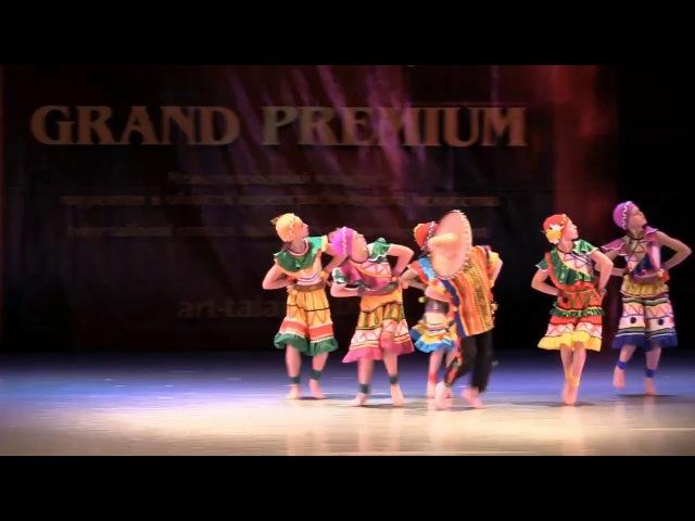 ГРАН ПРИ Номинация эстрадный танец Театр хореографических миниатюр Стиль, г Сан...
