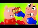 Свинка Пеппа ПОДРАЛАСЬ С ПОДРУЖКОЙ - СВИНКА ПЕППА Новые Серии на русском языке