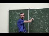 Великие математические революции // Савватеев А. В.