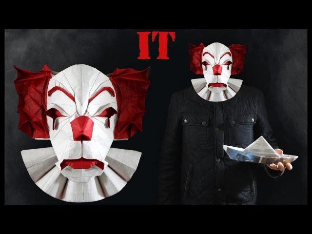 IT (Eso) - Origami Clown tutorial (Seiji Nishikawa) 折り紙 ピエロ оригами клоун payaso