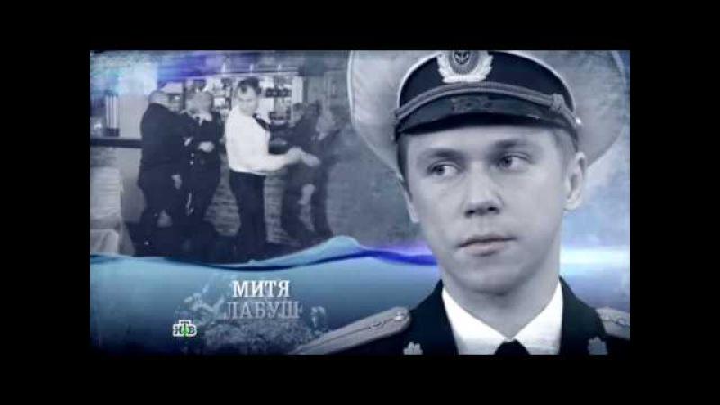 Сериал ГОРЮНОВ (НАРЕЗКА ПРКОЛОВ)1