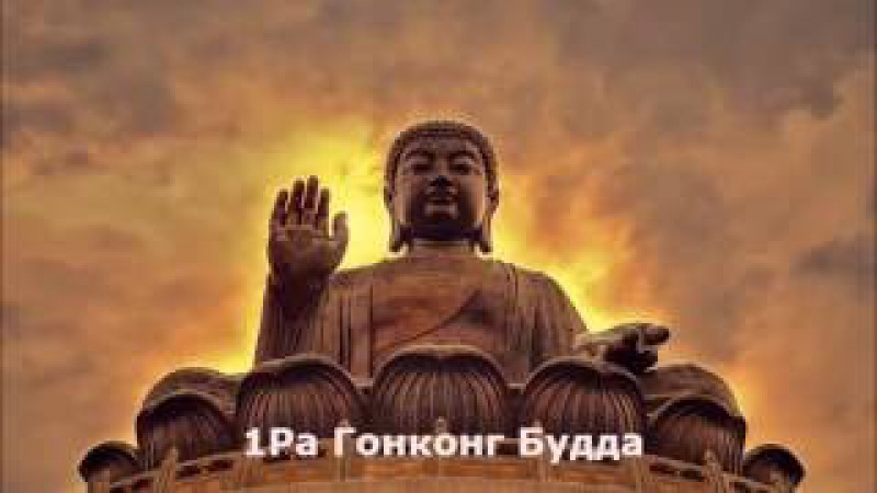 Сколько РА у святых мест * How many RA of the holy places 23 09 16