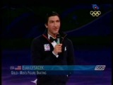 Nam Nguyen 2010 Winter Olympics Gala in Vancouver, Canada