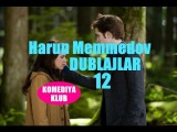 Harun Memmedov En Gulmeli Dublaj videolar 12 Azeri prikol 2016