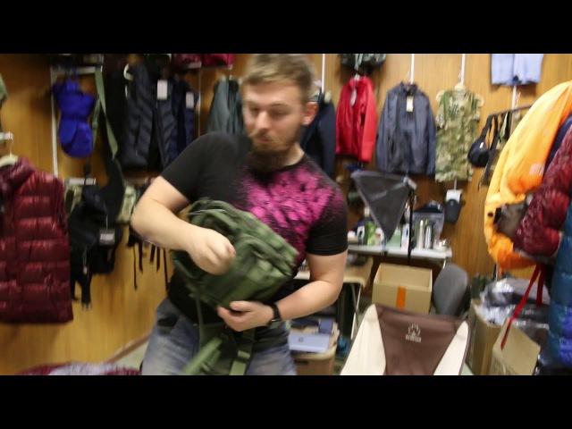Однолямочный рюкзак Kiwidition «Matangi» (6,5 л)