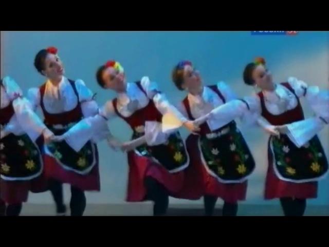 Српско коло Сербский танец - Балет Игоря Моисеева Serbian dance - Igor Moiseyev Ballet