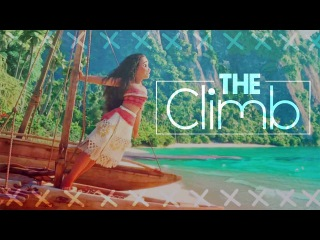 Animash | The Climb | For Ivie