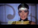 Мани,мани. Money, money .Ролик из фильма Кабаре ( Cabaret 1972 г.) в высоком качестве