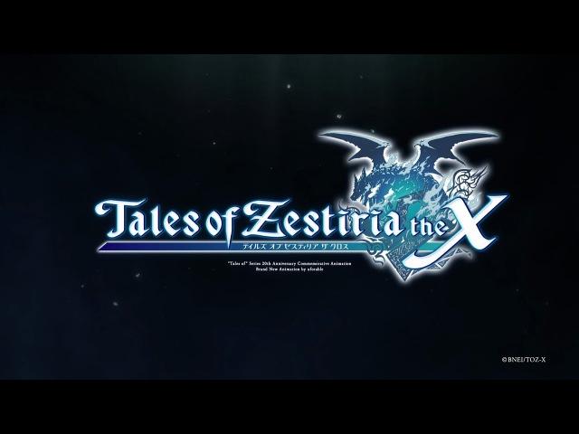 TVアニメ「テイルズ オブ ゼスティリア ザ クロス」 第2期放送告知プロモ12540
