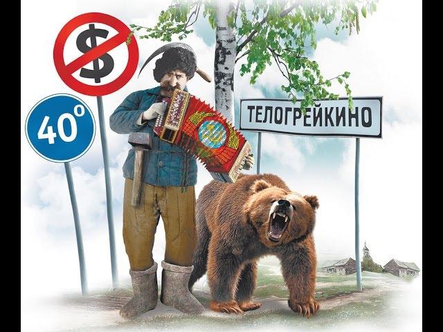 Россия опустилась ниже уровня Зимбабве. Андрей Илларионов