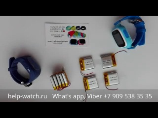 Как купить и заменить аккумулятор и батарею на детские часы Smart Baby Watch q50, q80, q90 q100