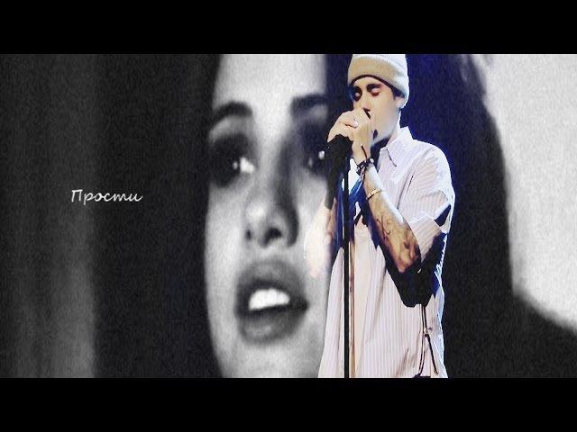 JELENA- Sorry (Justin Selena)