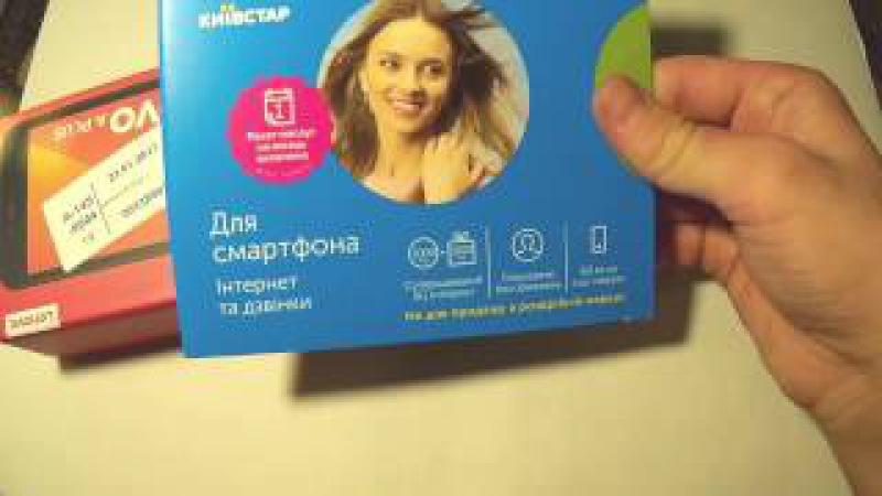 Lenovo APlus a1010 Распаковка телефона с Розетки lenovo APlus a1010 Розпаковка телефона з Розе смотреть онлайн без регистрации