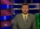 Фрагмент программы Сегодня в полночь рекламный блок (НТВ, 21.05.1998)