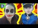 Bad Baby FREAKY JOKER Crushes Baby Ball ЩЕНЯЧИЙ ПАТРУЛЬ Джокер раздавил Гонщика/ Джокер против де ...