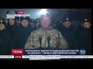 Украинская оккупация временная 2017 г .