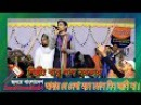 Abar je dekha hobe kundin janina - babu lal sorkar - আবার যে দেখা হবে কোনদিন জানিনা - বা247