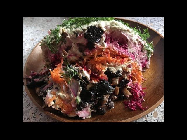Сыроедческая «Селедка» под шубой | Рецепт салата без соли
