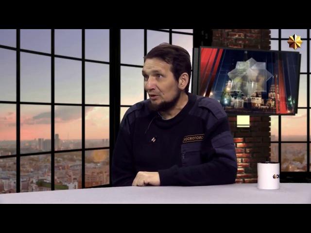 Вадим Чернобров. Советская космонавтика: Неизвестное об известном