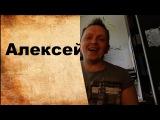 Laptev ex-Эпидемия - Алексей Страйк