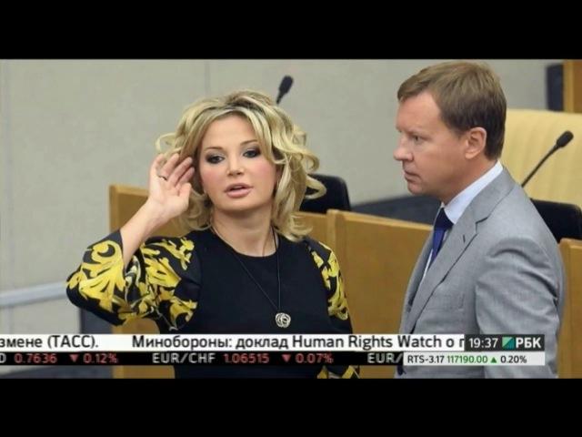 Екс-депутат ГД порівняв Росію з нацистською Німеччиною