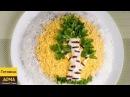 Салат БЕРЁЗКА. Рецепт праздничного салата ✧ ГОТОВИМ ДОМА с Оксаной Пашко