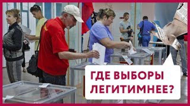 Где выборы легитимнее? В России или на Западе? | Уши машут ослом 7 (О. Матвейчев)