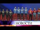 Российским биатлонистам пришлось самим исполнить гимн напьедестале после триумфа.