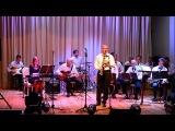 Александр Гаран - Havana Step (Лидский Эстрадный Оркестр)