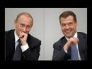 Путин смеётся над мусульманами! Что Думаете друзья?