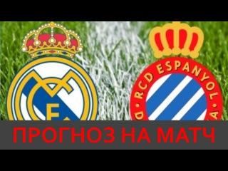 Реал барселона 23 апреля 2017 смотреть матч