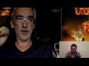интервью Анатолия Шария с Игорем Лопатенком Украина в огне / Ukraine on fire