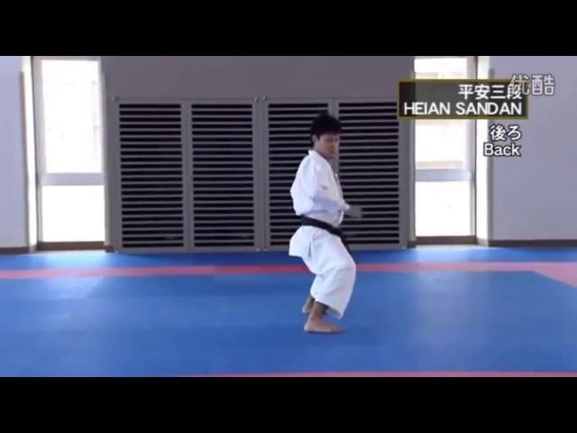 HEIAN SANDAN (Masao Kagawa , Koji Arimoto) _ Shotokan Karate Kata