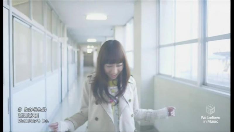 Ayahi Takagaki - Takaramono