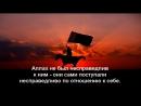 Мухаммад аль-Люхайдан - Коран, сура ат-Тауба (Покаяние)