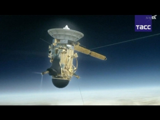 Звездный финал миссии Кассини- зонд впервые пролетел между Сатурном и его кольцами