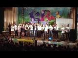 2012 год Юбилейный концерт 15 лет команде КВН ОБА-НА Финальная песня