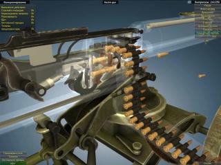 Пулемет Максима образца 1910 года. Функционирование механики в разрезе.1