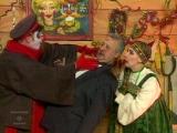 Волшебная палочка | Новый год в «Деревне Дураков»