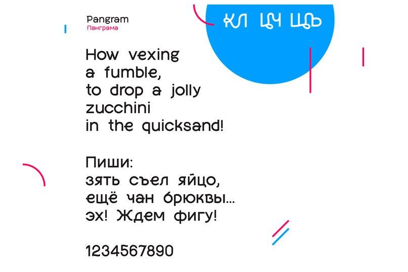 Download Lena font (typeface)
