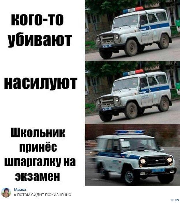 #7429452