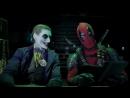 Битва Супергероев - Харли Куинн и Джокер против Дэдпула и Домино Озвучка Dark L