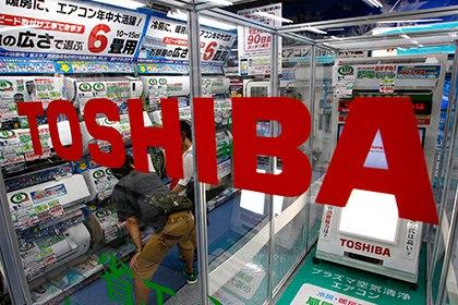 [club97753720|Toshiba столкнулась с крупнейшим за 42 года обвалом курс